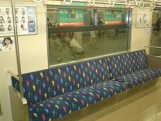 JR西日本の優先座席