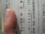 854ca480.JPG