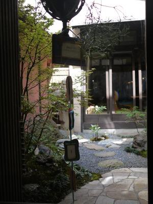 Ukishima6