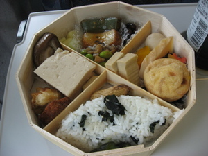Shojin Lunch box2