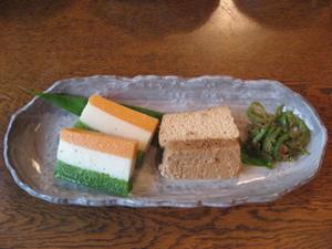 野菜のムース