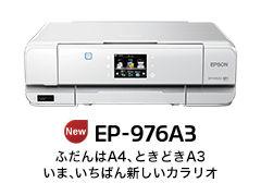 ph_ep976a3