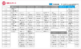 timetable-2