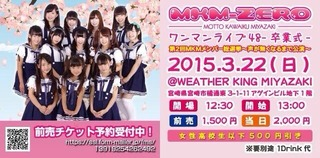 2015-03-16-23-41-59