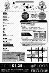B7R01v8CAAIfiR-