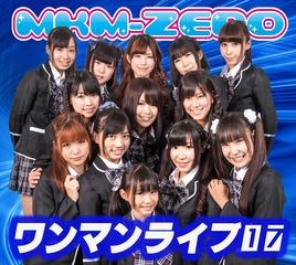 ワンマン17-青-2