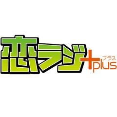 koiraji_logo