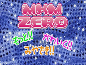 mkm_title