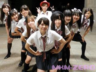 MKM119