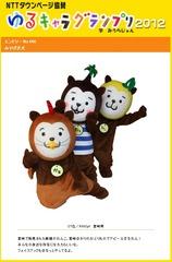 Baidu IME_2012-10-3_12-23-20