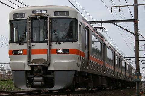 9G0A5232
