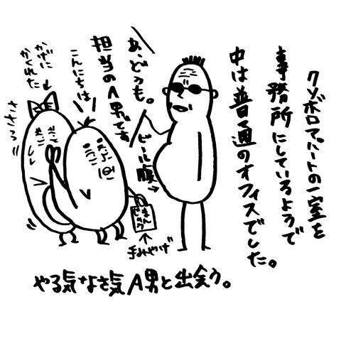 [画像:002bd9cc-s.jpg]