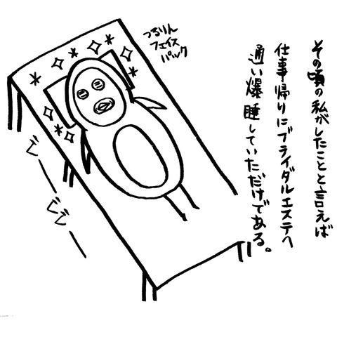 [画像:009f831f-s.jpg]