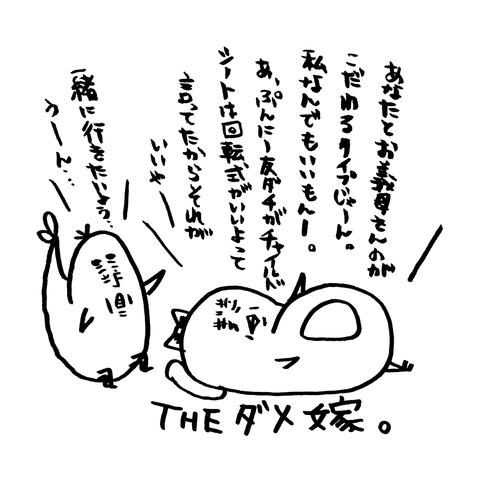 [画像:0133261a-s.jpg]