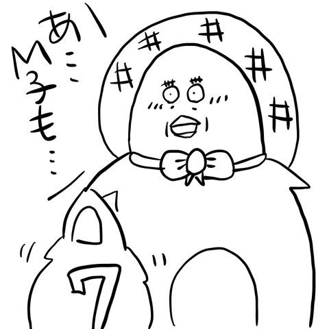 628595AD-BB97-4F0A-89E6-22E4A3C4AD35