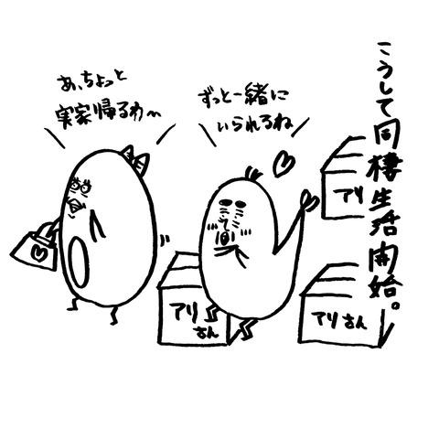[画像:0459bf7d-s.jpg]