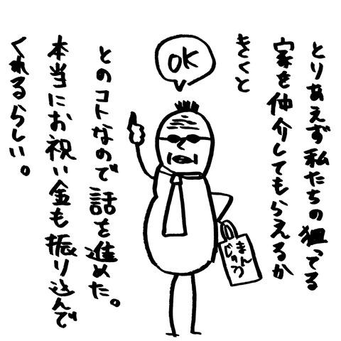[画像:051a66fe-s.jpg]