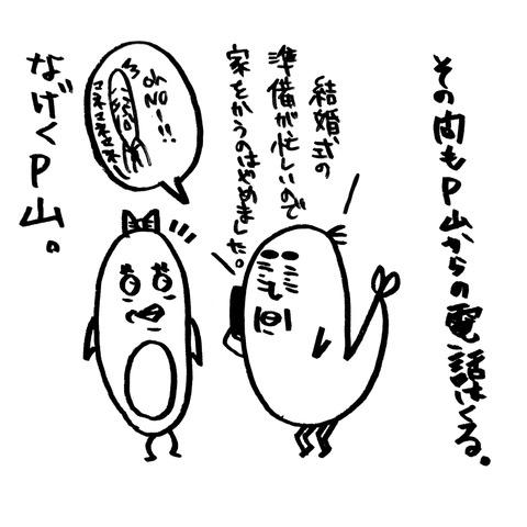 [画像:074467ce-s.jpg]