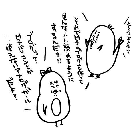 IMG_20180810_100718