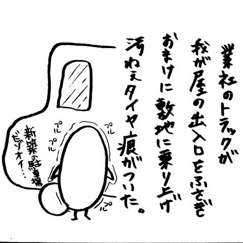 [画像:09444301-s.jpg]