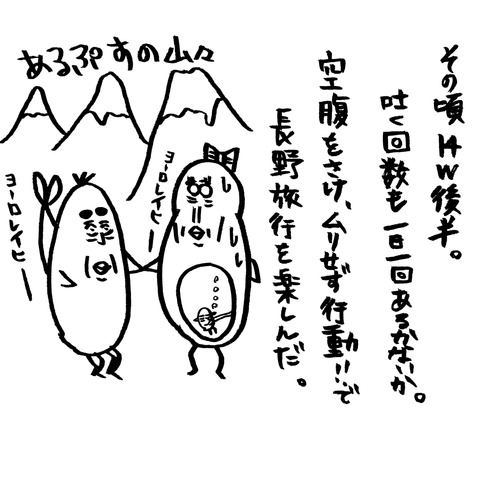 [画像:096702e6-s.jpg]