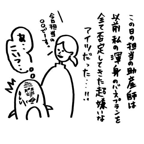IMG_20180110_161245