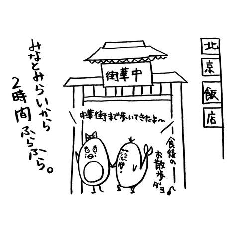 [画像:0ba03001-s.jpg]