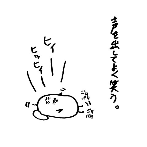 IMG_20180419_220634