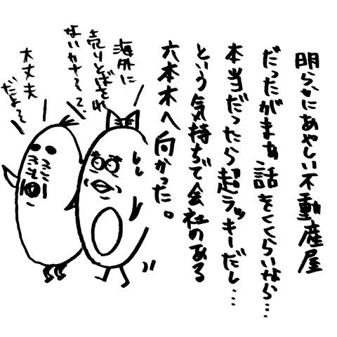 [画像:0f6478d3-s.jpg]