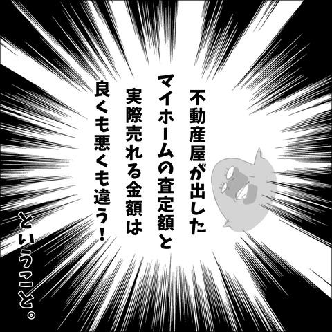 5B1ADD6F-30DD-476A-A77B-436E97831081