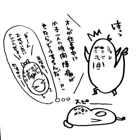 [画像:10ceed9f-s.jpg]