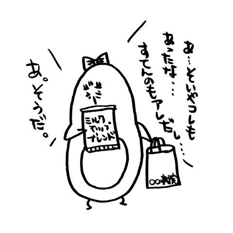 IMG_20180812_091153