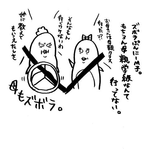 [画像:12d9ff99-s.jpg]