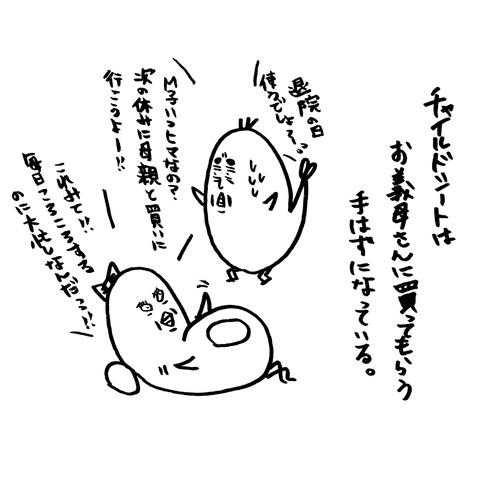 [画像:15607199-s.jpg]