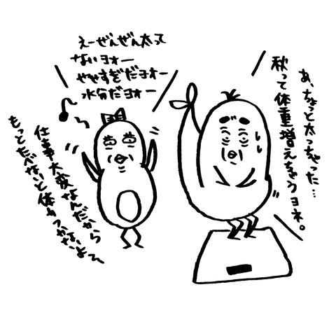 [画像:19a073bf-s.jpg]