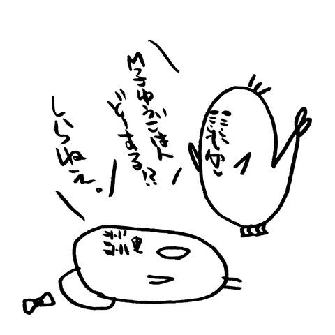 IMG_20180729_101957