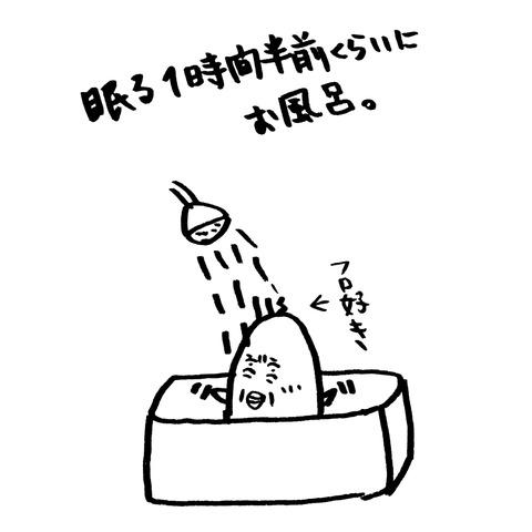 IMG_20180320_124706