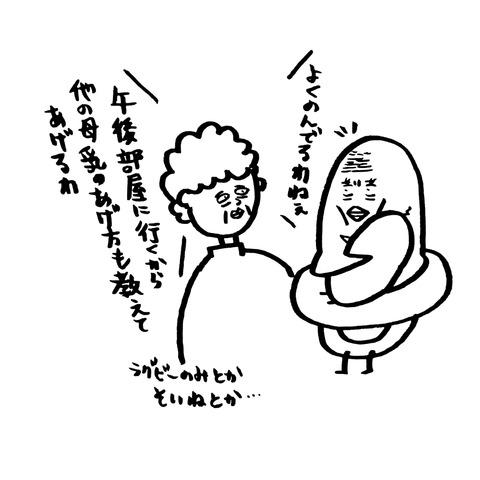 IMG_20180112_181702
