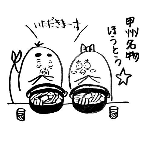 [画像:1e32dc83-s.jpg]
