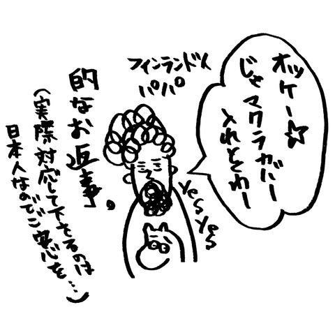 [画像:1ebe6f18-s.jpg]