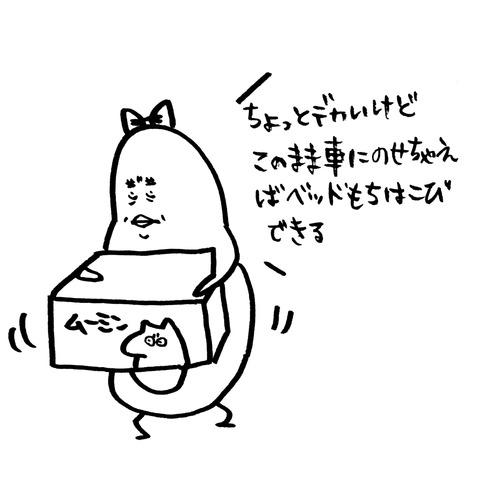 IMG_20180406_105138
