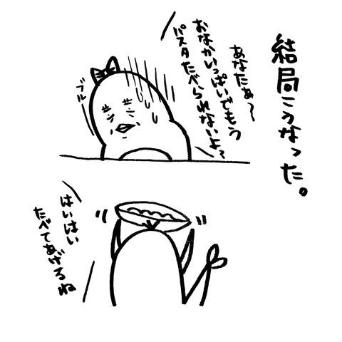 [画像:206230e8-s.jpg]