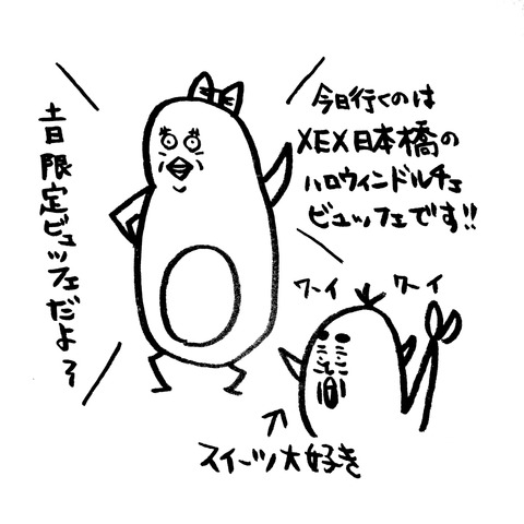 [画像:206afb81-s.jpg]