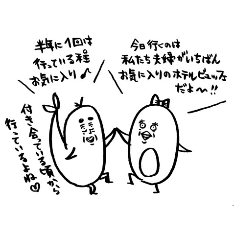 [画像:20ab6648-s.jpg]