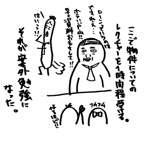[画像:213f98fa-s.jpg]