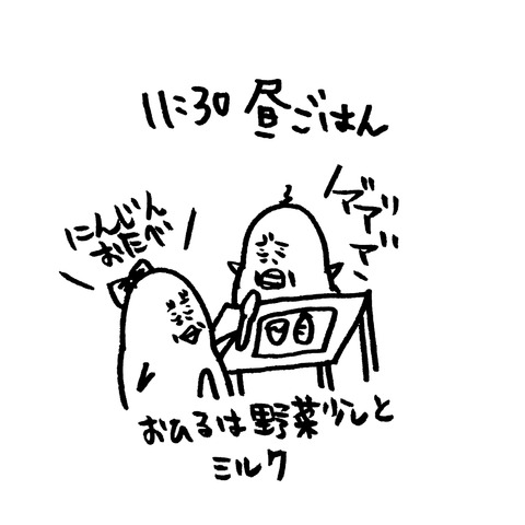 IMG_20180717_124111