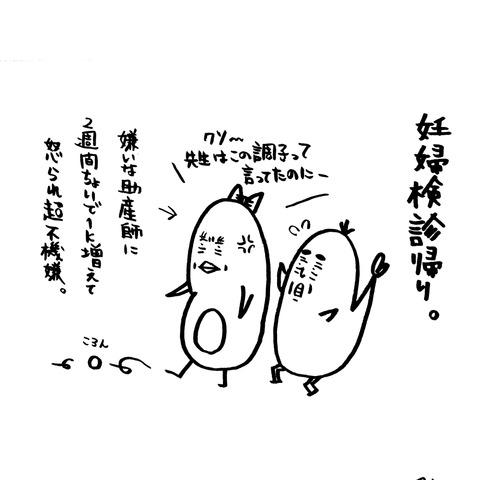 [画像:23da1a70-s.jpg]
