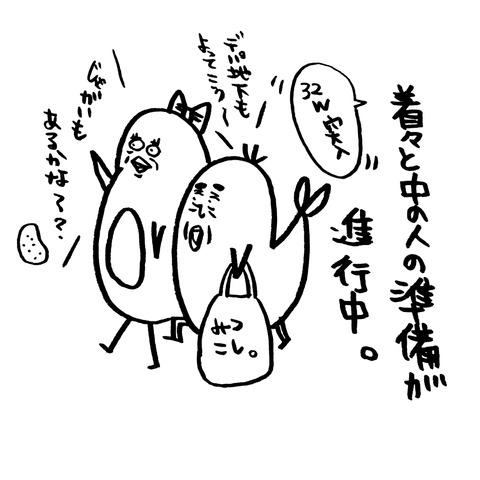 [画像:24fac414-s.jpg]