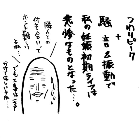 [画像:25ff4905-s.jpg]