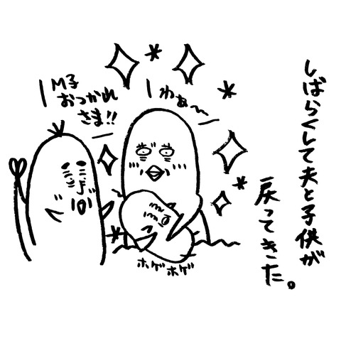 IMG_20171226_182907